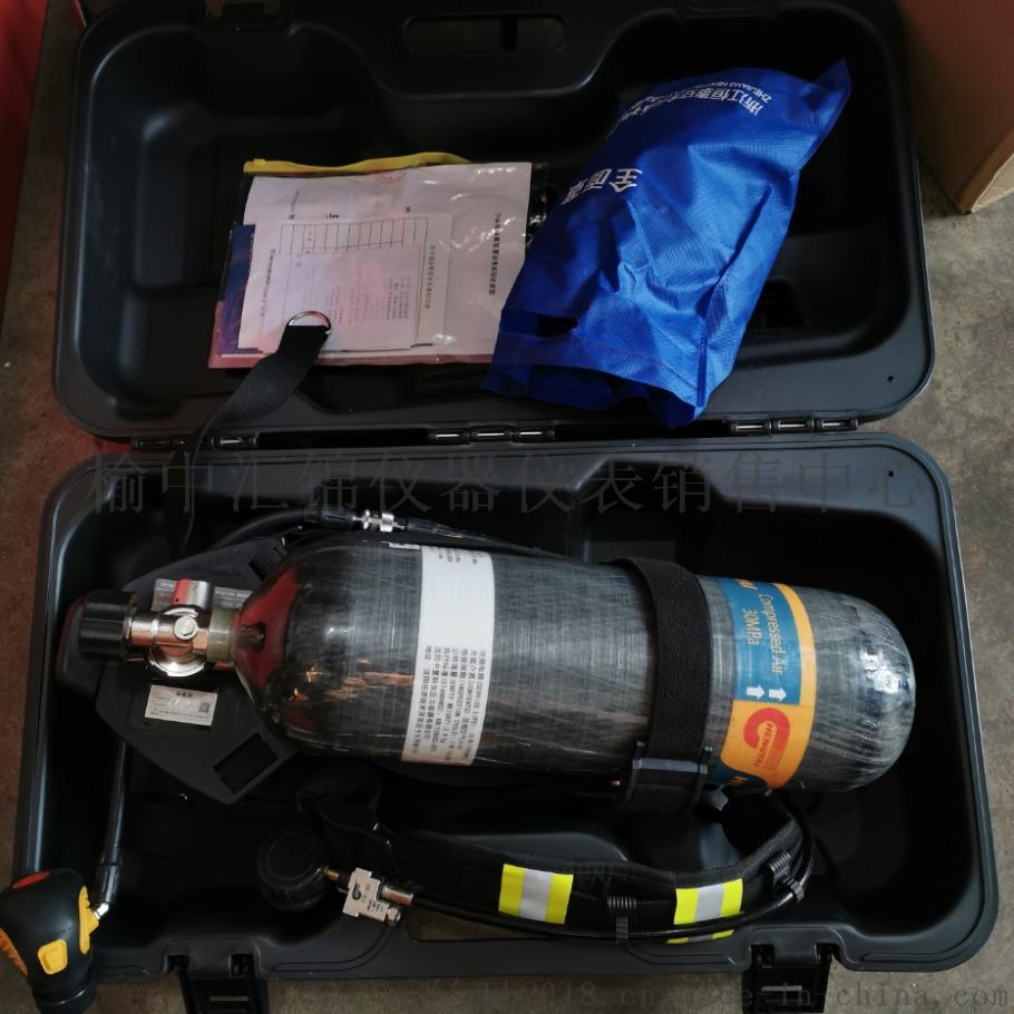西安正压式空气呼吸器,空气呼吸器870465402