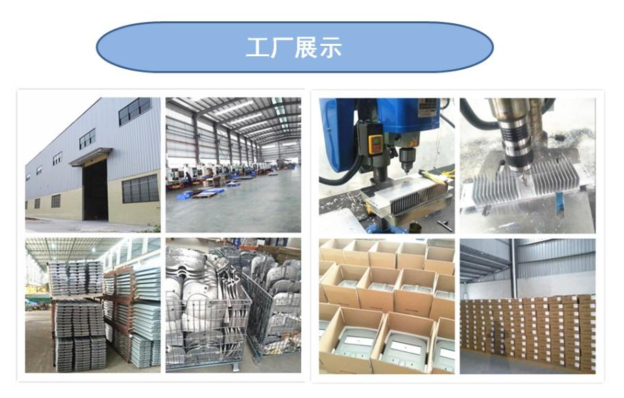 工厂展示.png