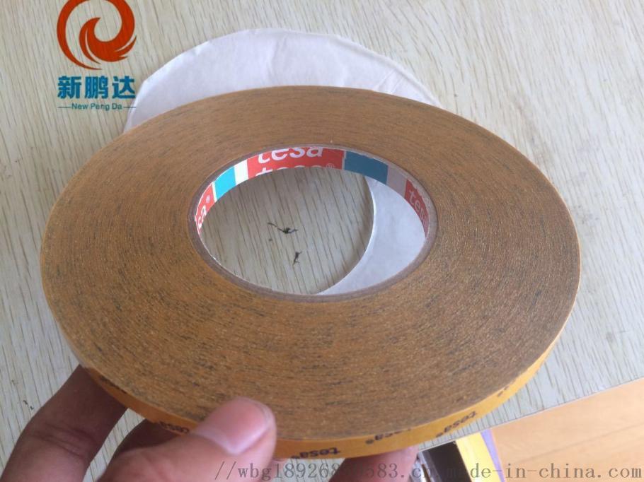 德沙tesa4928双面胶带,可模切沖形136643102