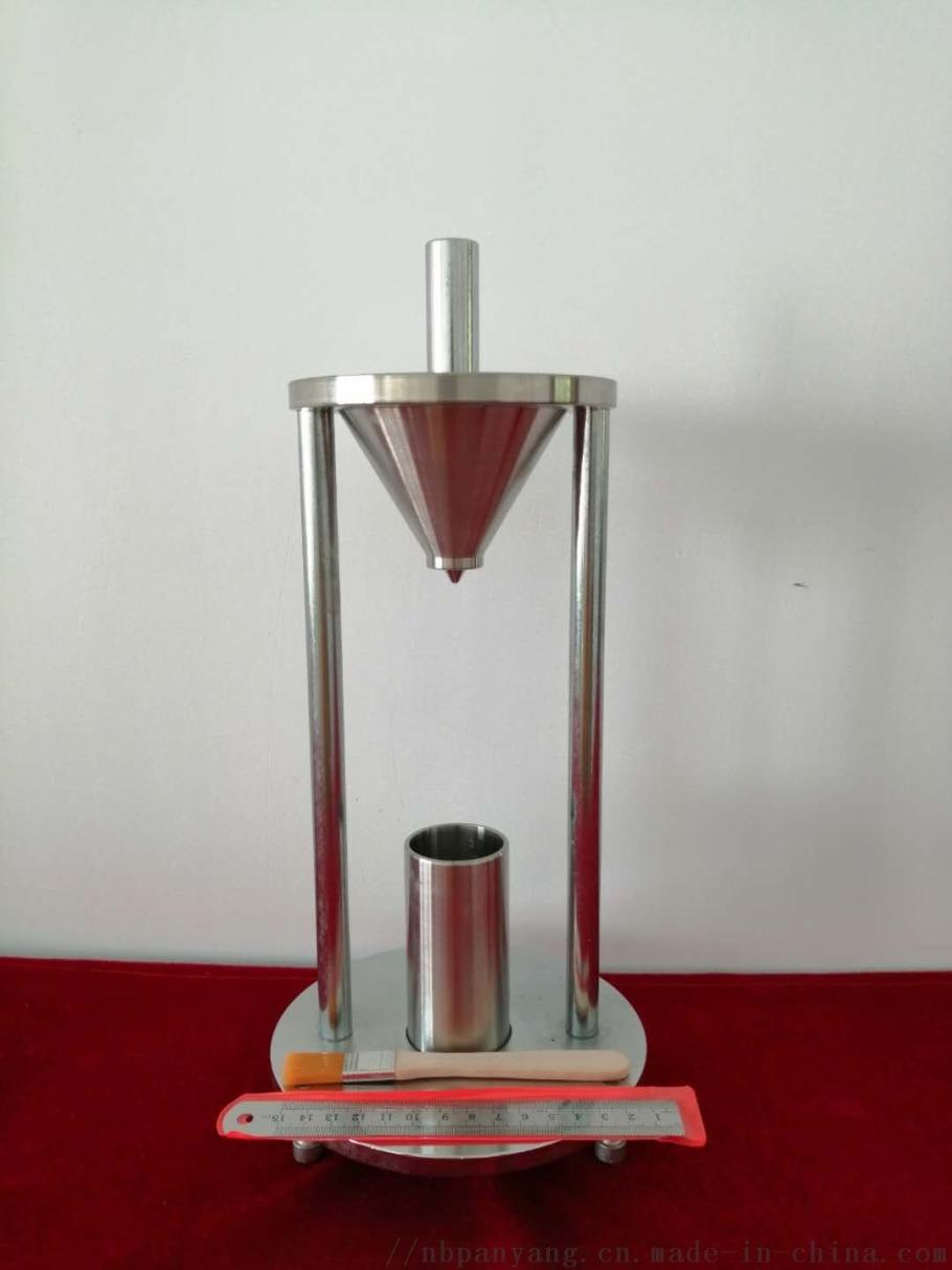 FT-103自然堆积松装密度计850098045