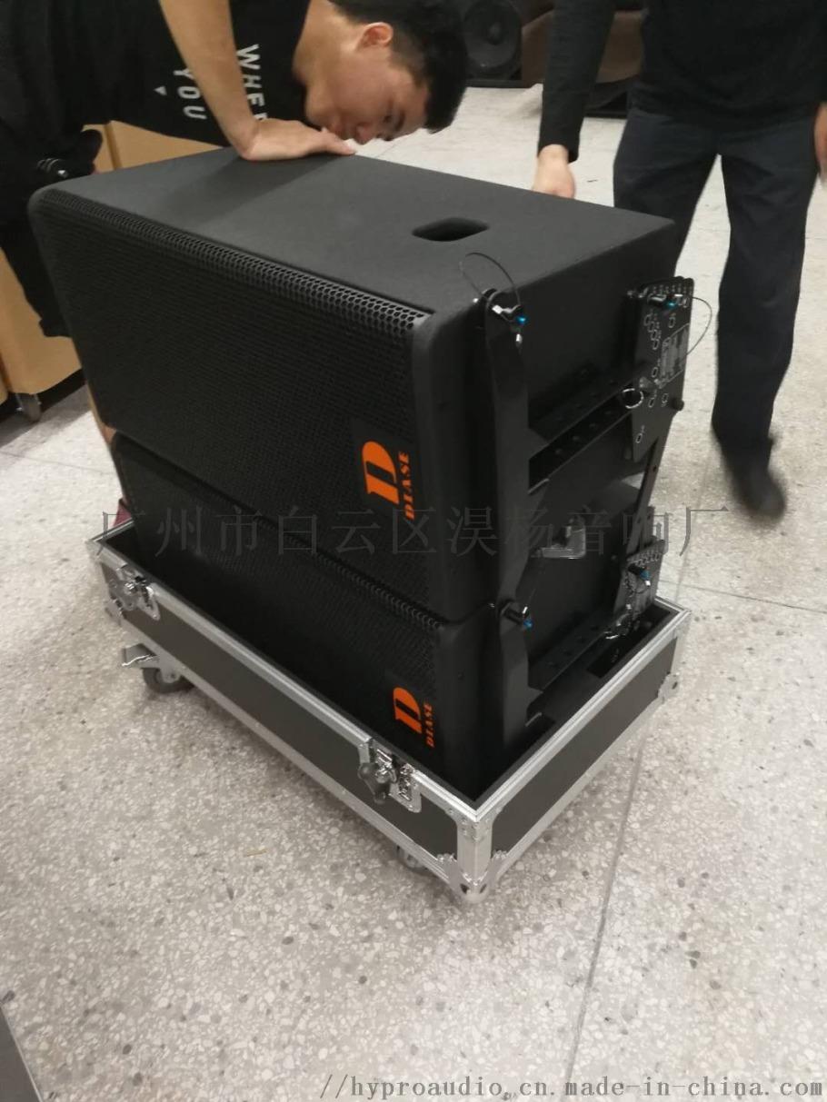 S12 speaker.jpg