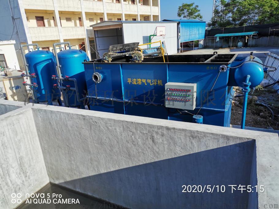 养殖场污水处理设备 养殖气浮一体机竹源厂家现货销售133842142