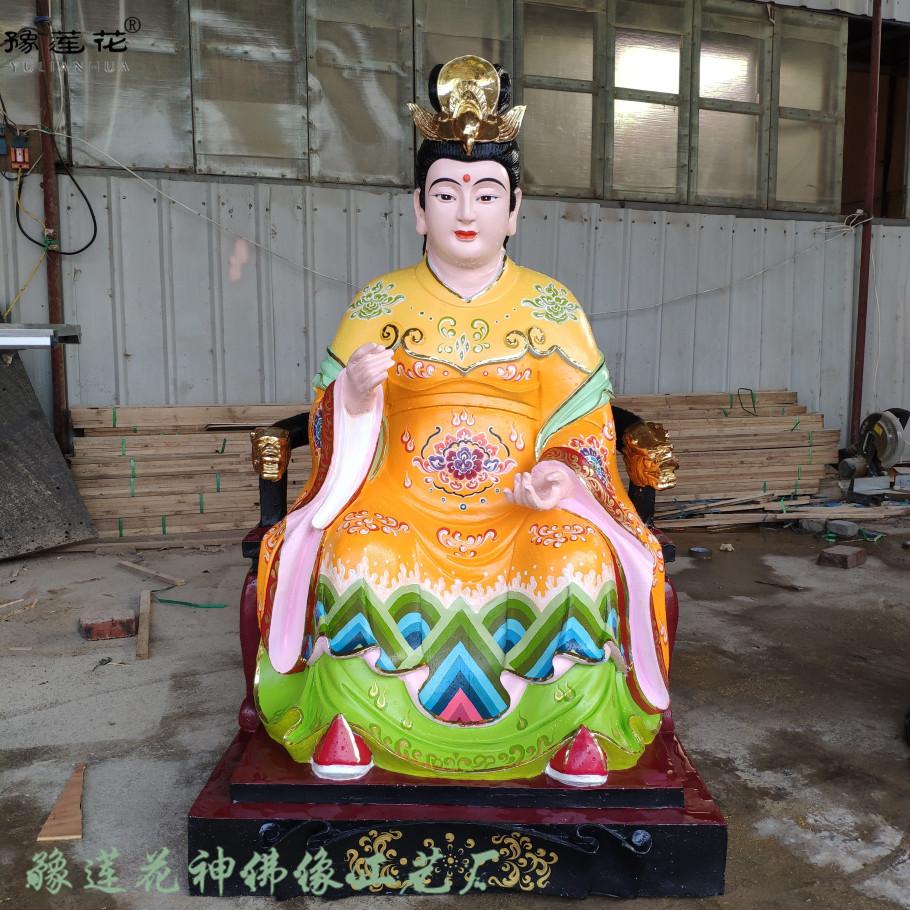 玉皇王母 玉皇大帝 三官大帝 (2).jpg