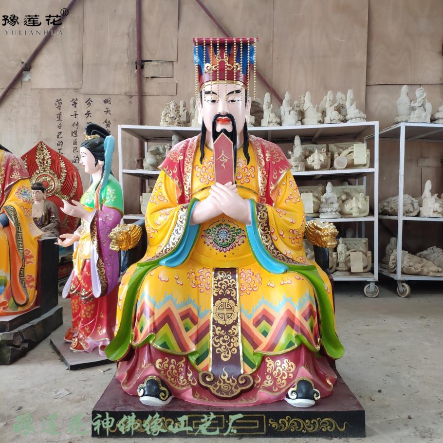 玉皇大帝 1.8米  (1).jpg