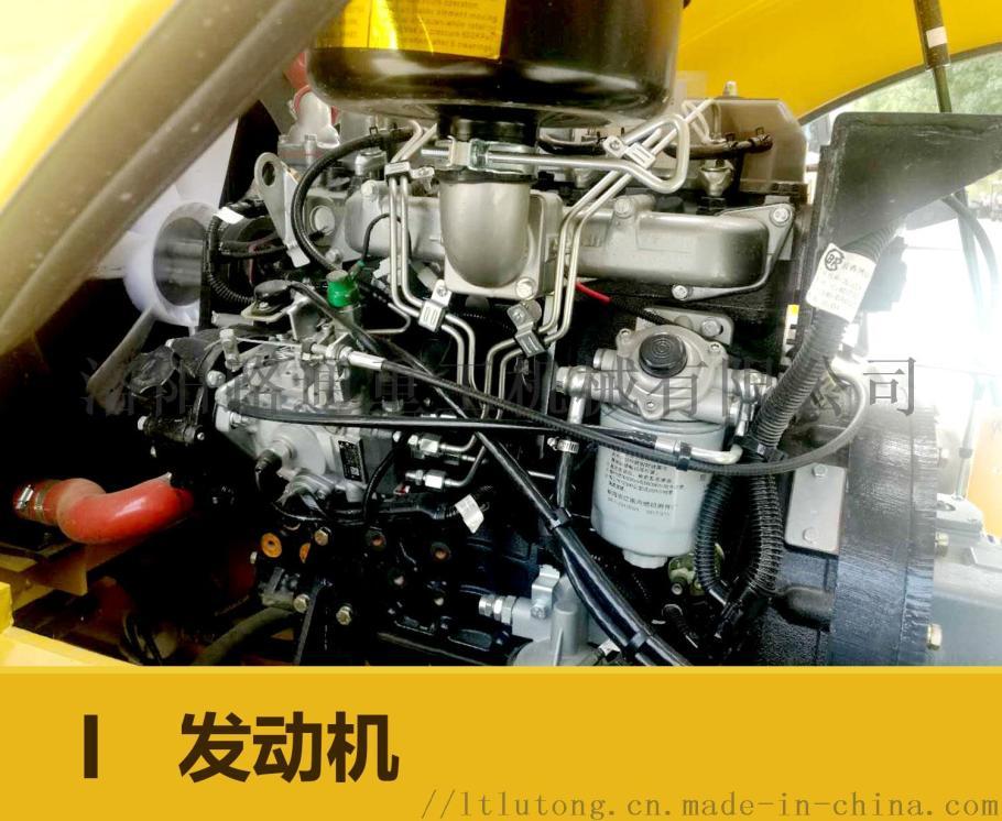 LTS206H 发动机.jpg