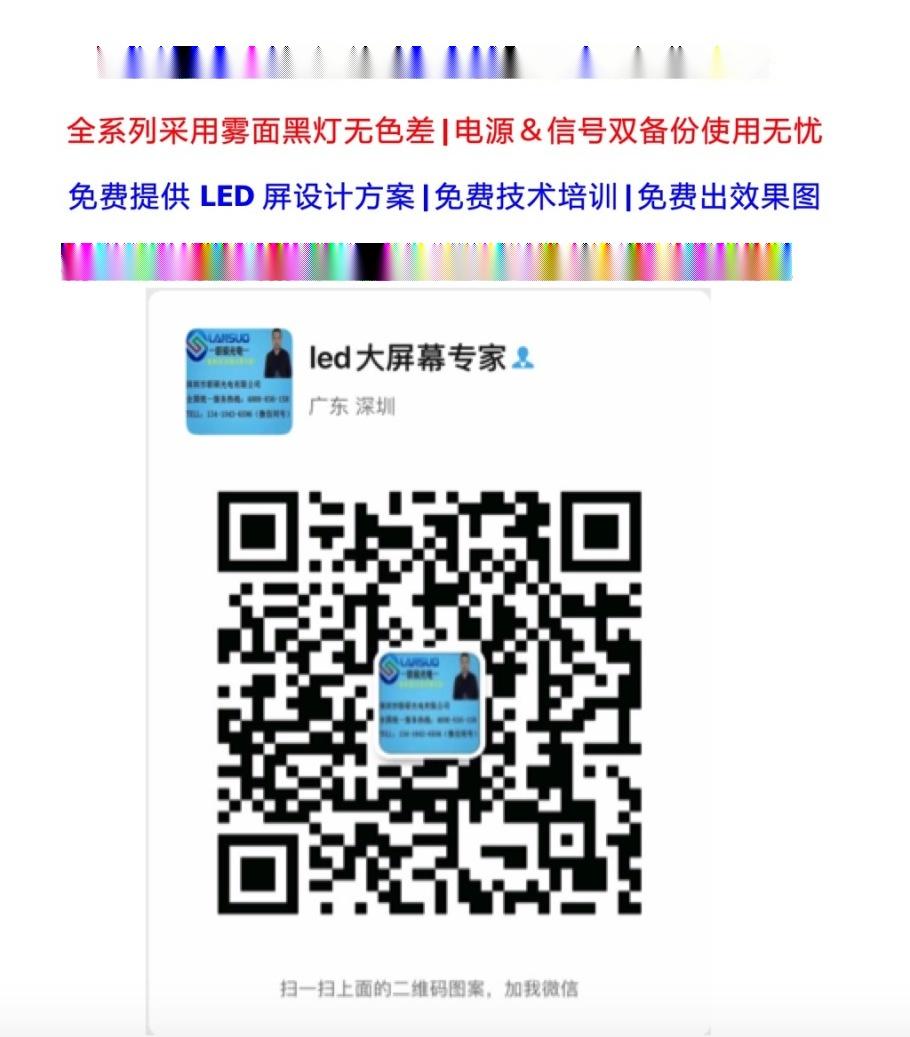 微信图片_20200321181603.jpg