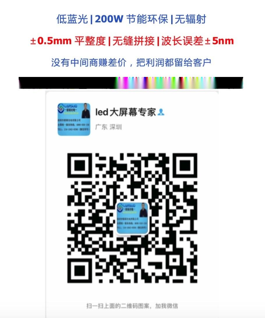 微信图片_20200321181623.jpg