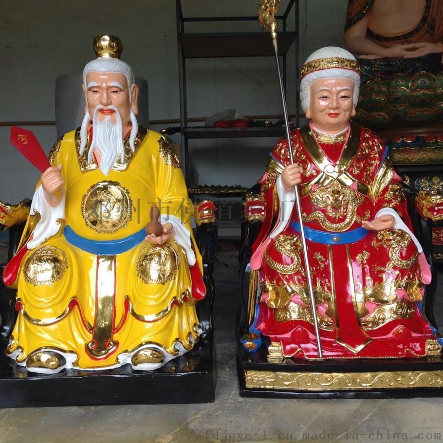 镇元大仙神像 彩绘贴金镇元子塑像 道教神像873004042