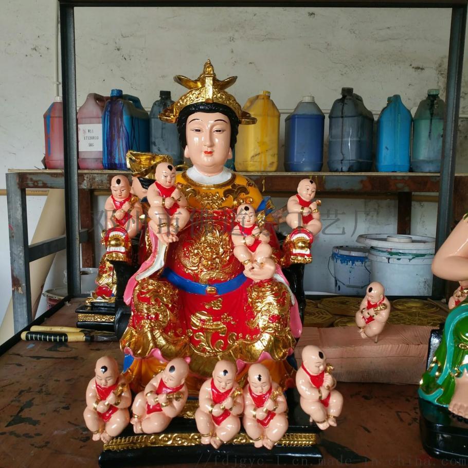 五龙圣母神像 金光圣母 九天圣母道教神像873003662