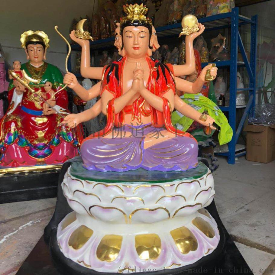 佛教大  摩利支天神像 具光佛母神像 斗姆元君神像873001322