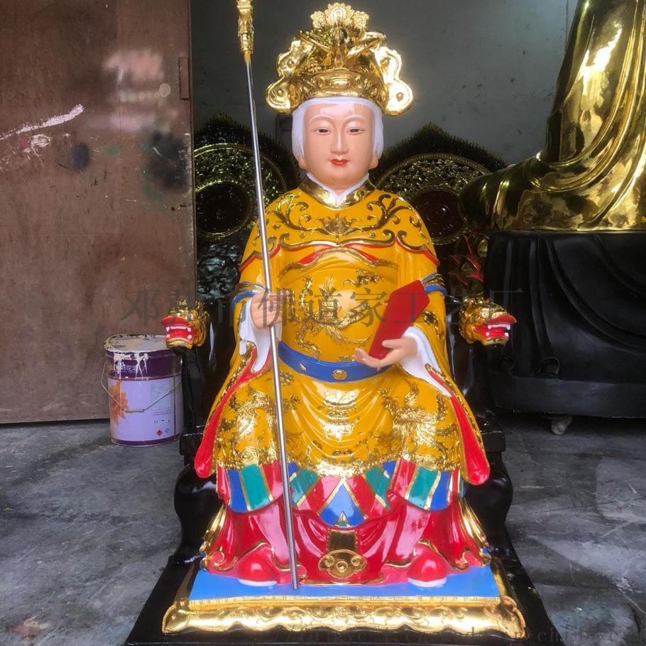 西王圣母 太元圣母神像 河南十二  雕塑厂873001152