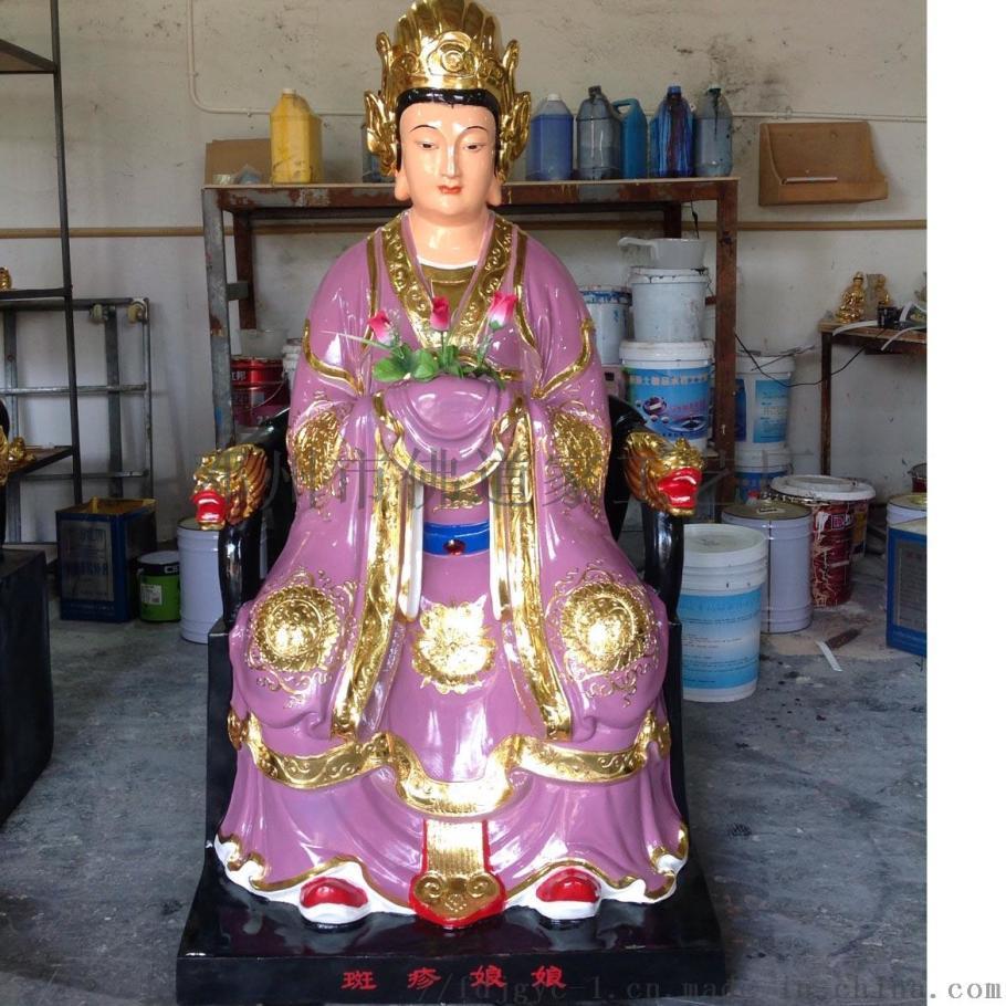 九龙圣母神像 九天圣母像 佛道家九天娘娘873082602