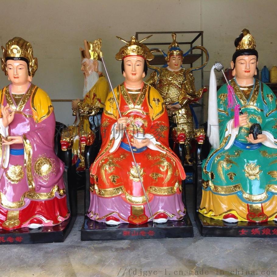 城隍夫人像 凤椅后土圣母像 皇天后土像873082712