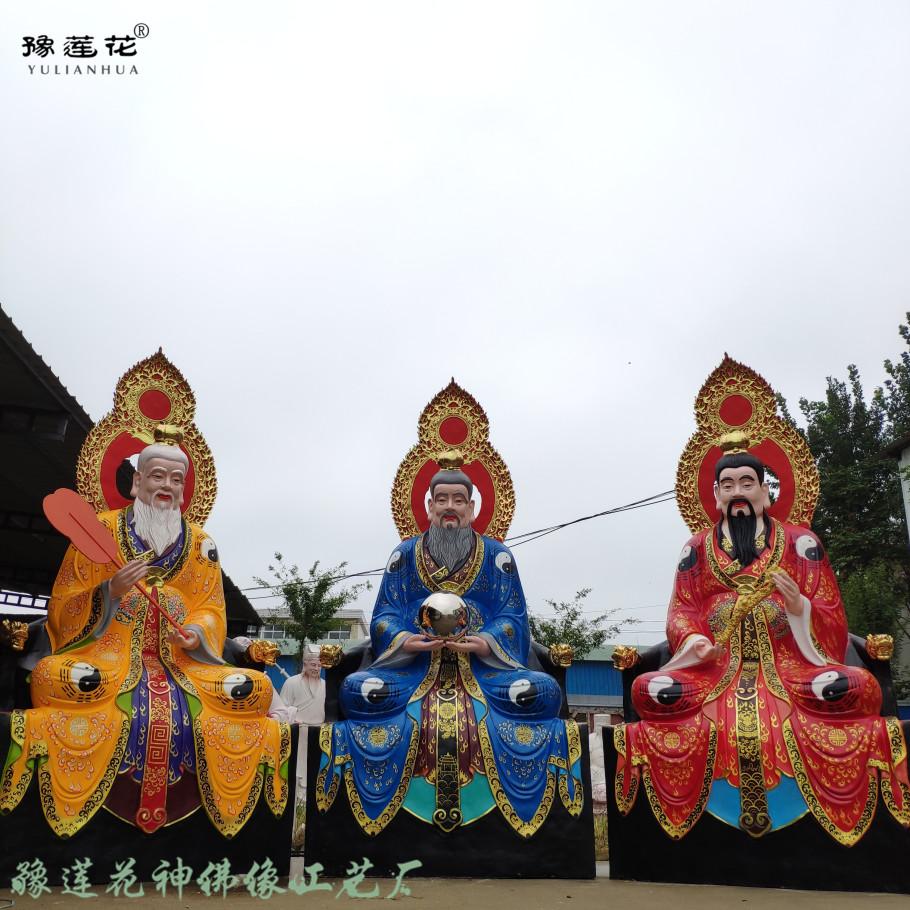 三清 鸿钧老祖 2.1米 2.6米 (2).jpg