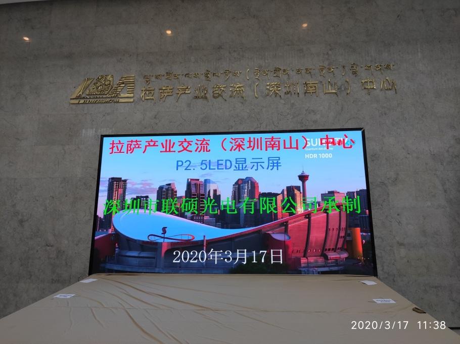 p2.5LED顯示屏,會議廳P2.5全綵顯示屏907269365