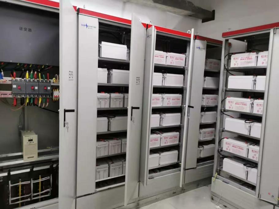 消防泵EPS应急电源18.5KW22KW37KW873125382