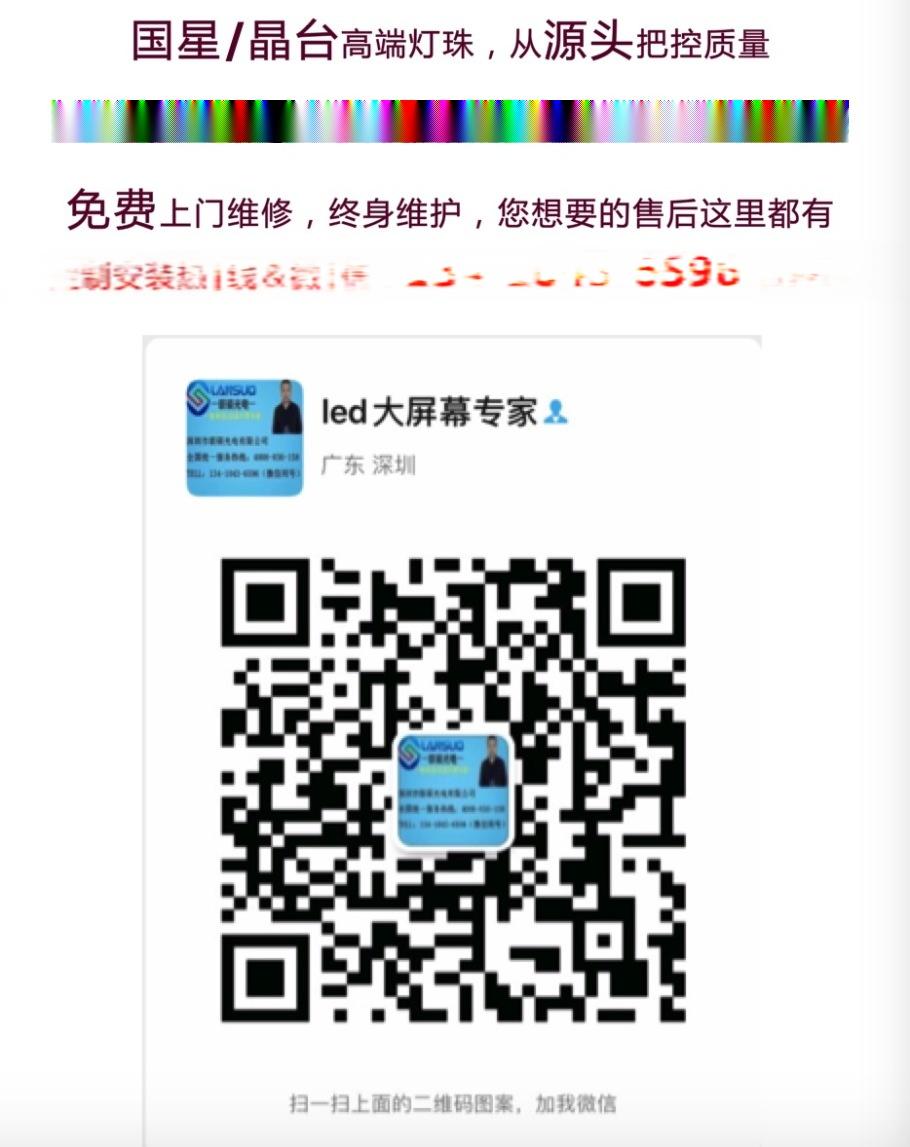 微信图片_20200321181637.jpg