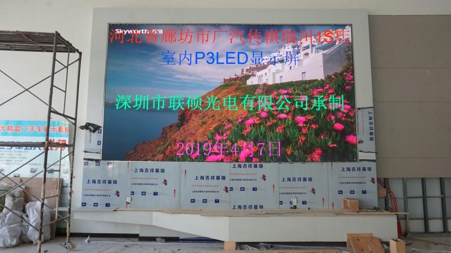 P2显示器137005155