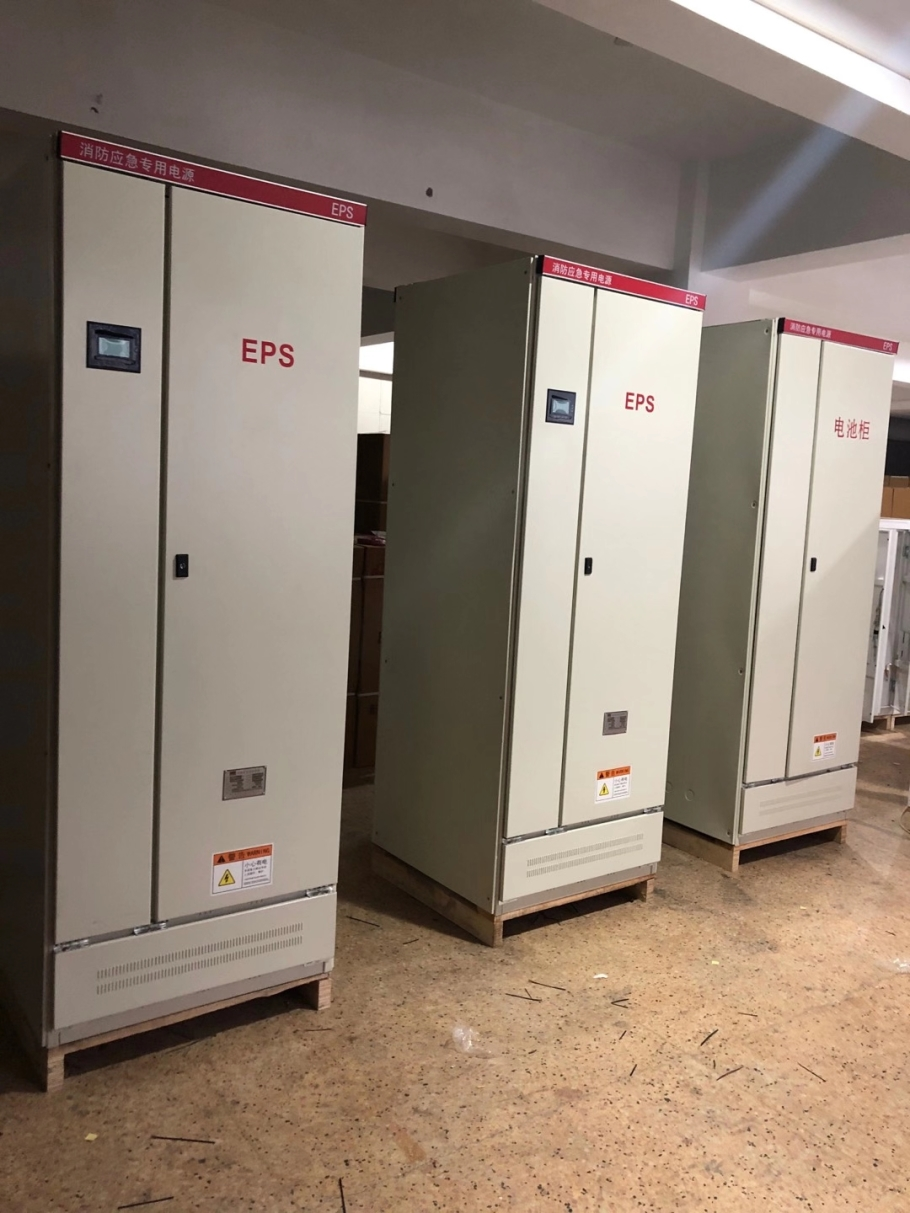 消防水泵EPS应急电源18KW25KW30KW873148642