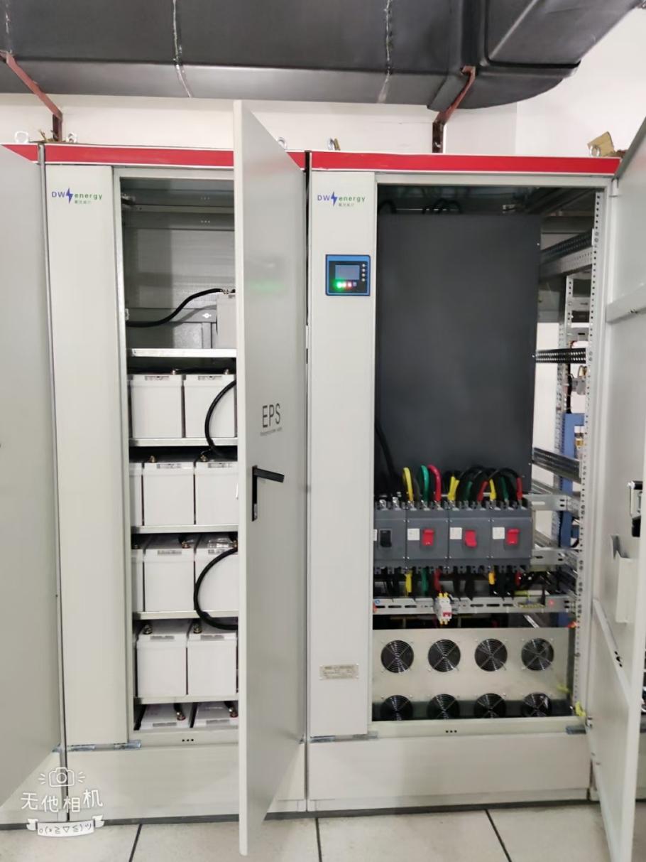 消防泵EPS应急电源18.5KW22KW37KW873125402