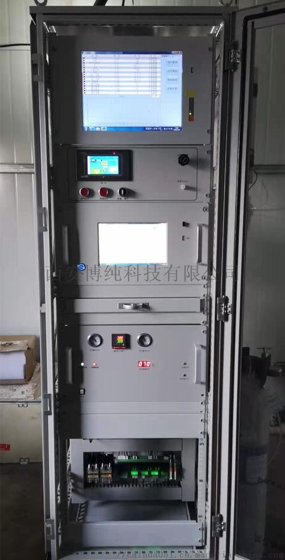VOCs在线监测系统