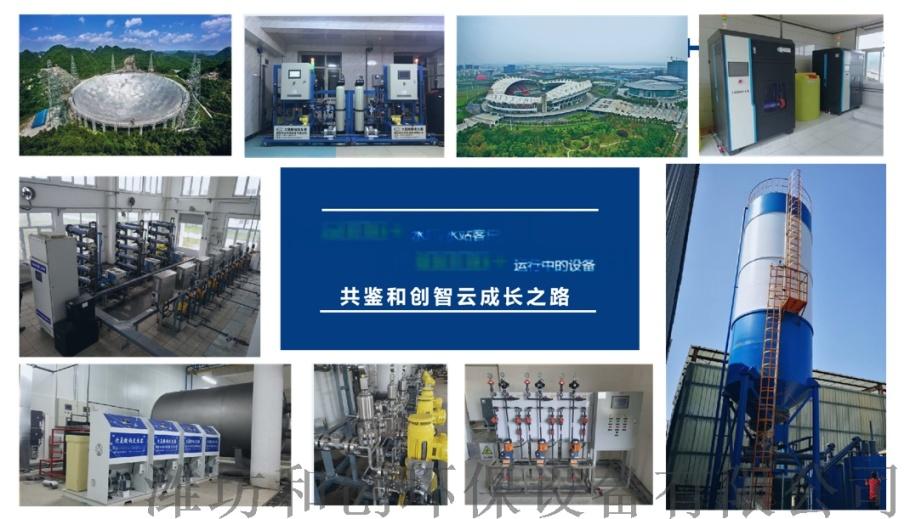 贵州缓释消毒器/农村饮水消毒设备厂家136570305