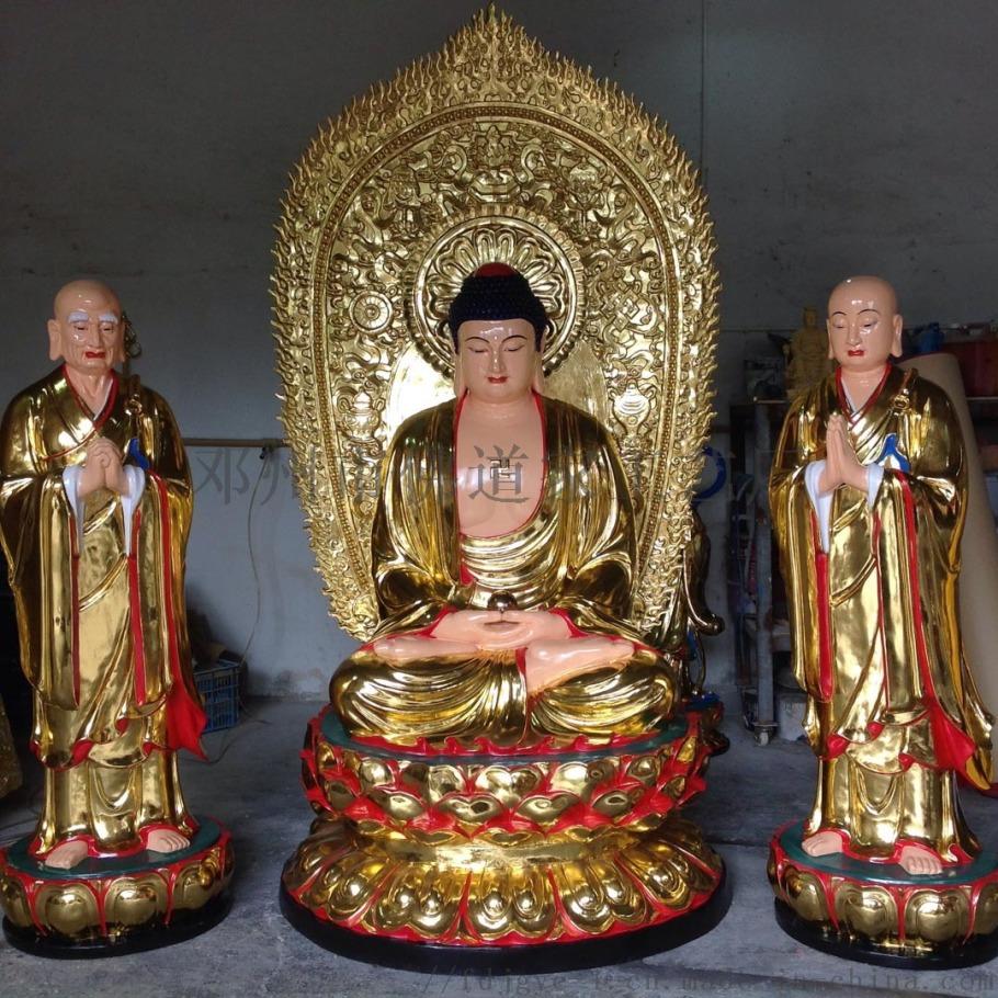 毗卢遮那佛 大日如来佛像 七宝佛像厂873648262