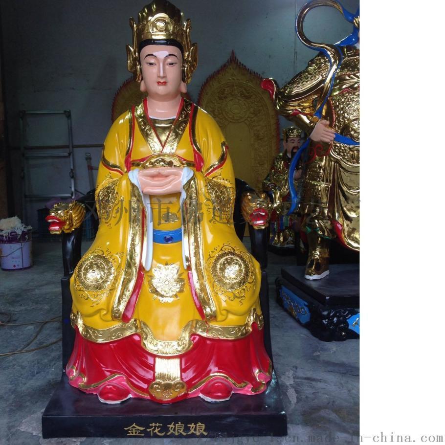 2米桃花圣母   教主 银花教主雕像873593982