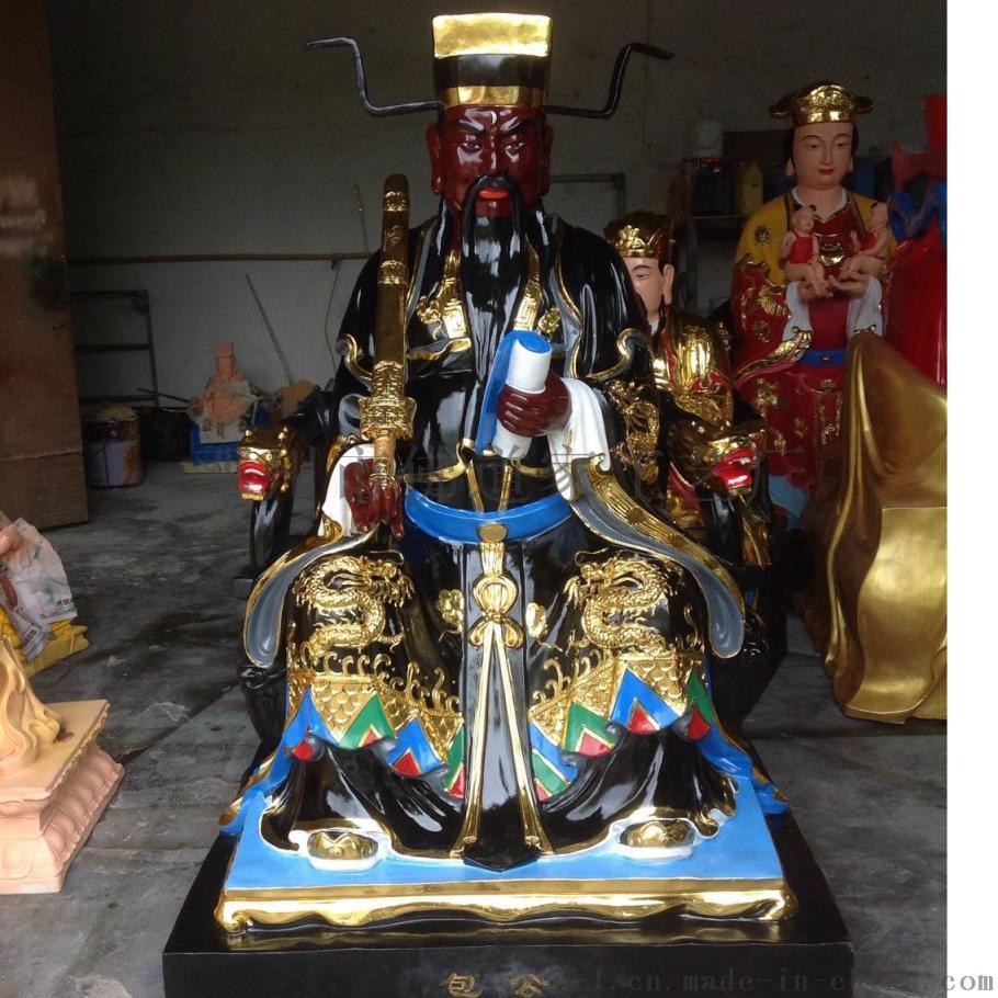 包公神像 王朝马汉 张龙赵虎塑像 河南佛道家873592982