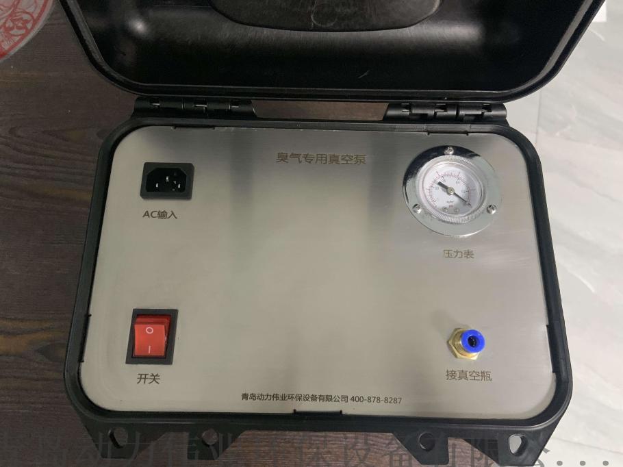 臭气  泵采集恶臭气体137148652
