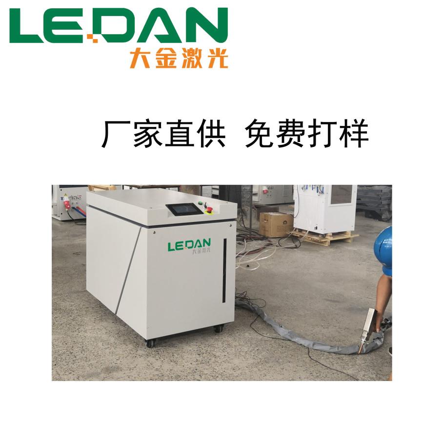 2000W小型手持式激光焊接机158137045