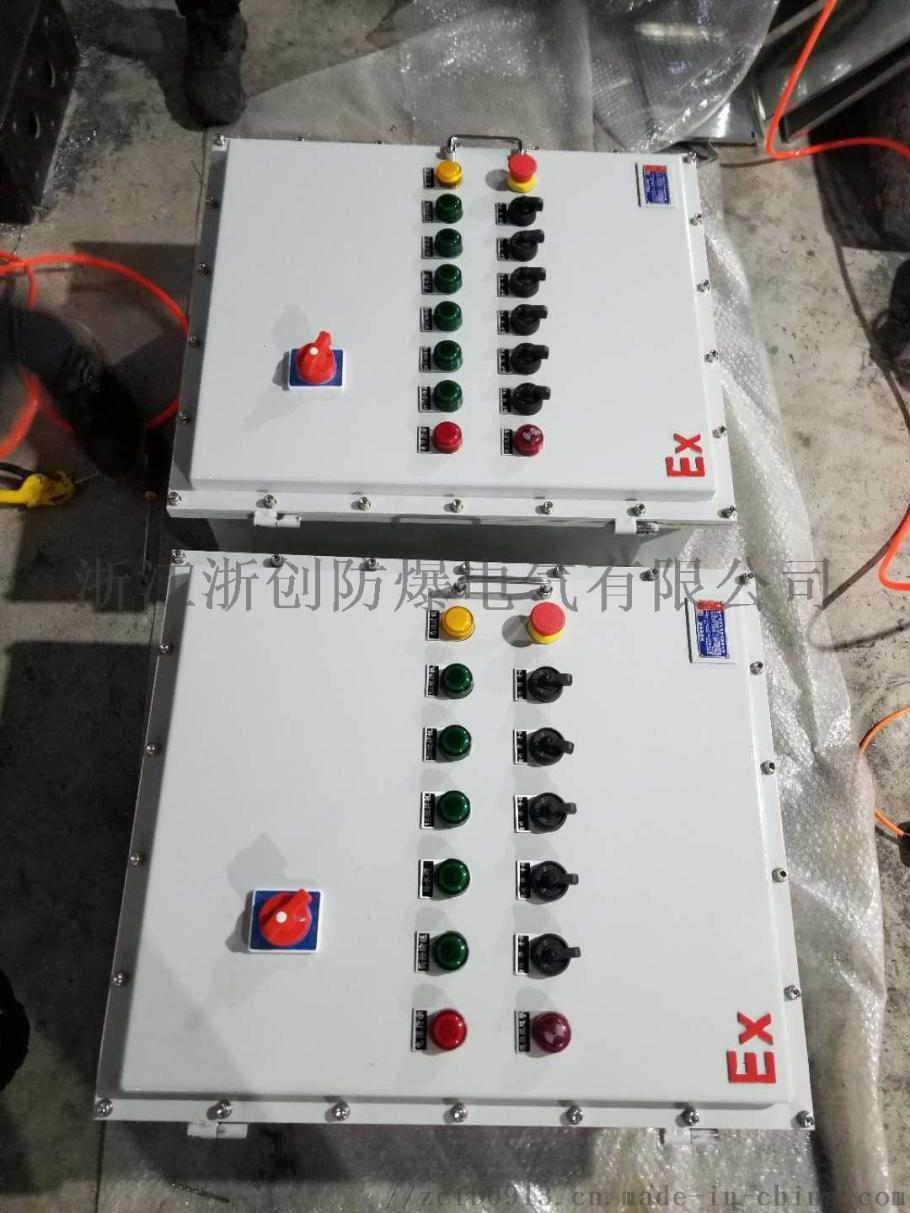 防爆电箱防爆照明动力配电箱厂家138482035