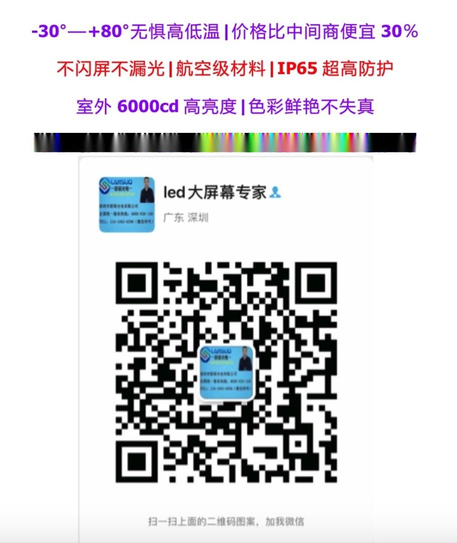 微信图片_20200321181550.jpg