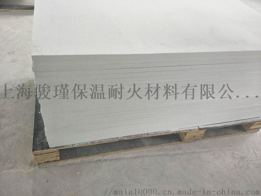 碳纤维增强型4.png