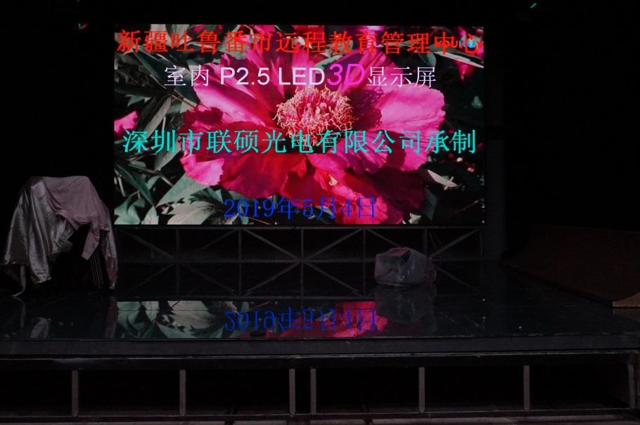 P2显示器137005125