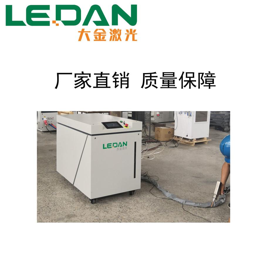 大金激光DFW1500W不锈钢激光焊接机158875785
