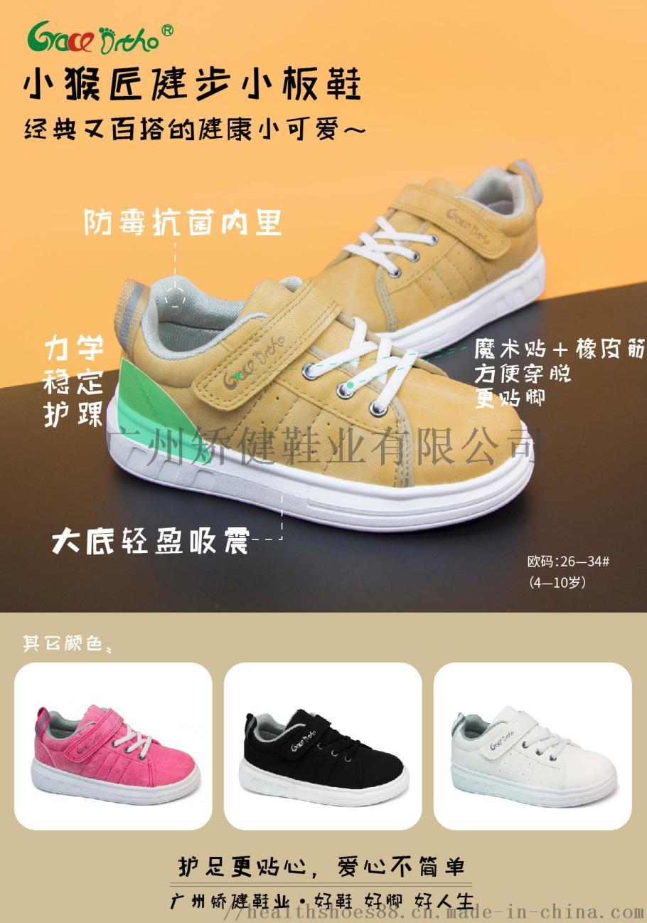 现款鞋单页改-06.jpg