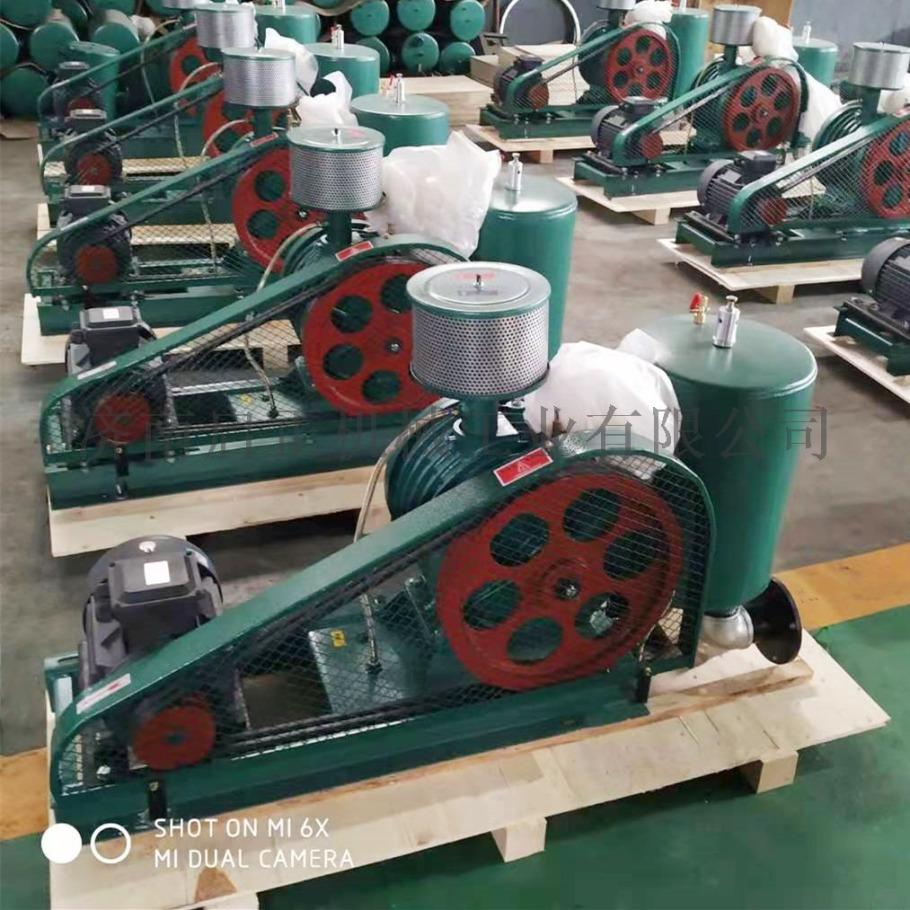 实验室气体供给回旋式鼓风机877459722
