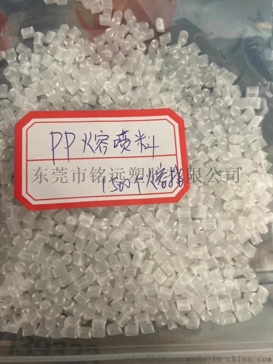 熔喷PP加驻极母粒成品-熔喷布专用料驻极母粒136035025
