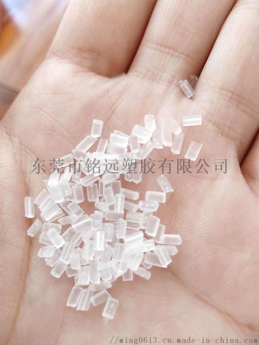 驻极母粒 助剂母粒 用于N95口罩136035005