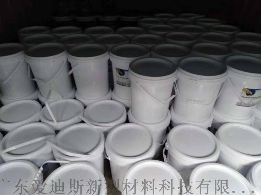 水泥基滲透結晶防水塗料養護方式指導916168165