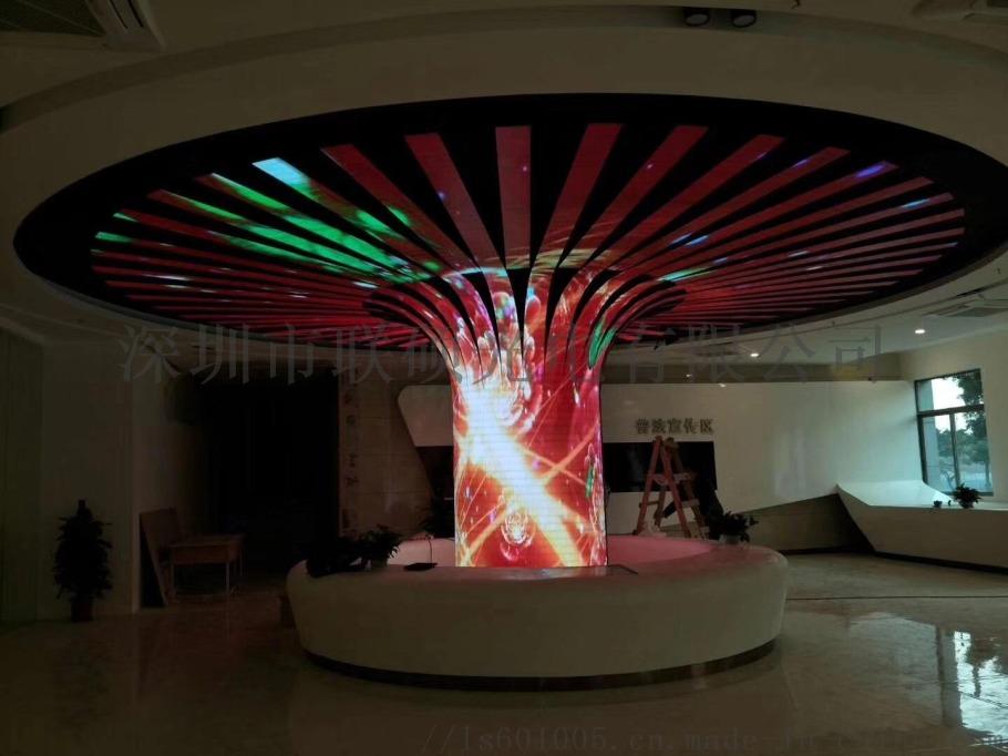 LED圆柱,P2.5圆柱屏,直径1米圆柱显示屏906731835