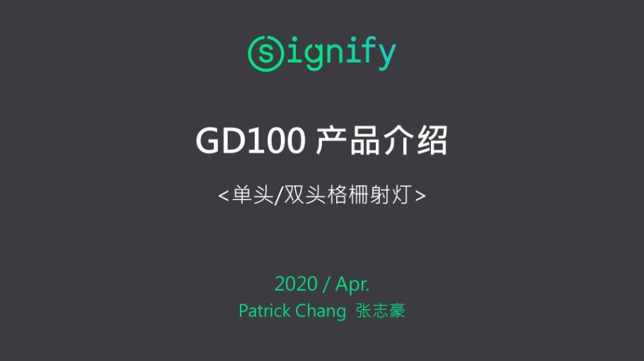 QQ截图20200506165524.png