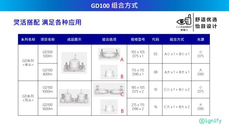 QQ截图20200506165834.png