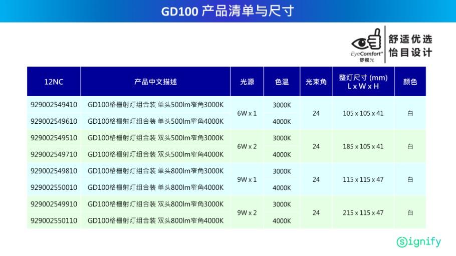 QQ截图20200506165845.png
