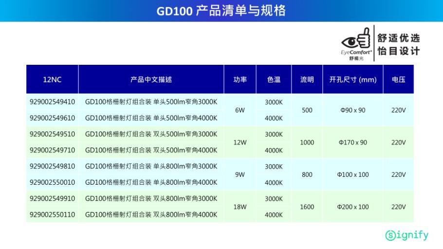 QQ截图20200506165901.png