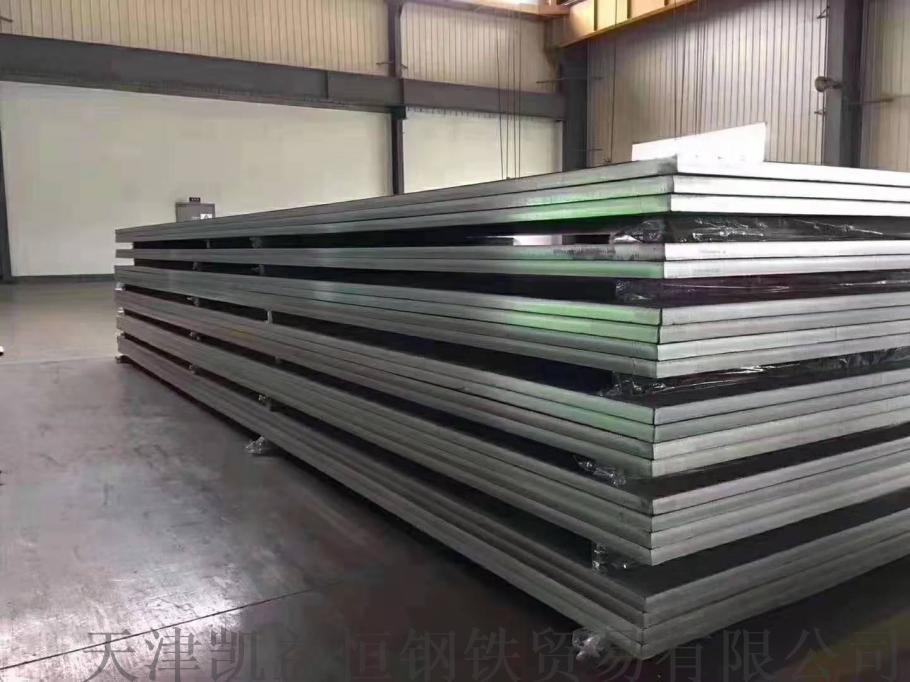 2507双相不锈钢板太钢代理直销质量优135475685