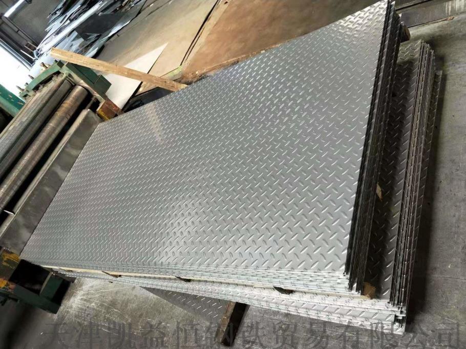 新标304不锈钢板现货06Cr19ni10钢板报价137729215