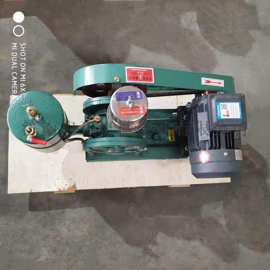 实验室气体供给回旋式鼓风机877459752