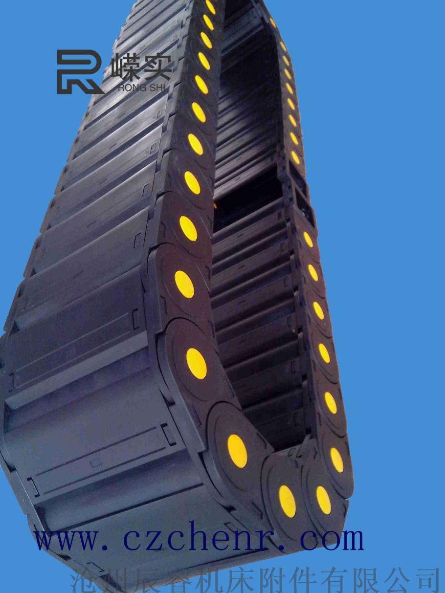 PUR热熔胶机塑料拖链 沧州嵘实塑料拖链103395015